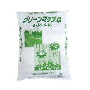 IK666 9kg MS(1.4-3.0mm) 緩効性肥料 肥効期間3〜6ヶ月 花 野菜 樹木 法面 出光アグリ タ種 個人宅配送不可 代引不可