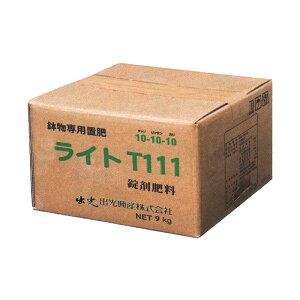 個人宅配送不可 化成置肥ライトT111 9kg 肥料形状S(0.5g) 置肥 置き肥 イチゴ 野菜苗 出光アグリ タ種 代引不可
