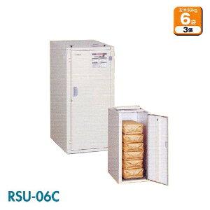 米保管庫 こめっ庫 天板開閉式 RSU-06C 組立式 米 保管 多目的収納 家庭用 エムケー精工 金T 代引不可
