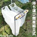 ゴミ袋スタンド No. 109 箱入 日本製 【グリーンガーデン】