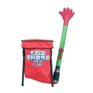 6個 肥料散布機 SHS-20 BIGM 散粒機・散粉機・散布器 オK 代引不可