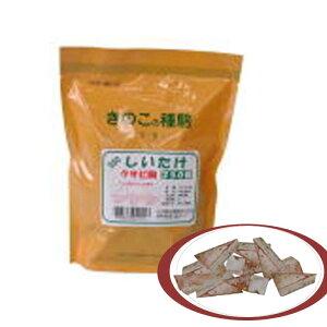 【250個入】 種菌 椎茸 すその360 クサビ型 食用きのこ菌 シイタケ キノコ 日本農林種菌 米S 【代引不可】【宅急便】