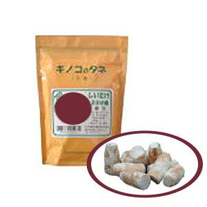 【200個入】 種駒 たもぎたけ日農A70 丸棒型 食用きのこ菌 キノコ 日本農林種菌 米S 【代引不可】【宅急便】