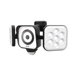 納期2週間 ムサシ RITEX LEDセンサーライト防犯カメラ 8W×2灯 C-AC8160 フリーアーム式 3000LM 監視カメラ カラー録画 屋内 屋外 用 コンセント式 大光量 福KH