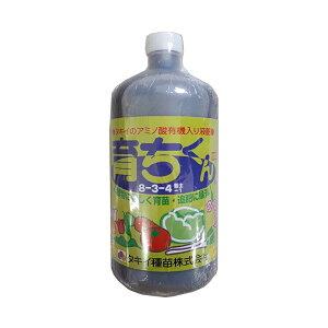育ちくん 微量要素入り 1L アミノ酸 有機入液肥 育苗 追肥 活力液肥 液体肥料 タキイ種苗 米S 代引不可