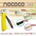 【メール便】 nococo ノココ 折込式万能鋸 コンパクト [ダンボール用 金属用 木材用 缶開ける] 切断 解体に ノコギリ …