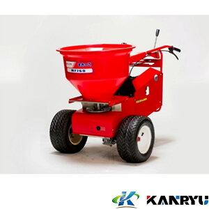 個人宅配送不可 肥料散布機 MF760T ターフタイヤ仕様 カンリウ工業 KANRYU 小型 均一散布 コンパクト 粒状肥料 オK 送料無料 代引不可
