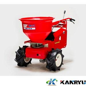 個人宅配送不可 肥料散布機 MF760W ワイドタイヤ仕様 カンリウ工業 KANRYU 小型 均一散布 コンパクト 粒状肥料 オK 送料無料 代引不可