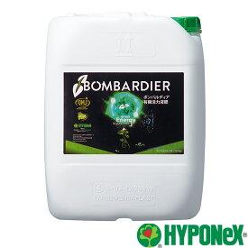 ボンバルディア 20L BOMBARDIER 有機活力液肥 ハイポネックス HYPONEX 免疫力 成長力 向上 アミノ酸 フルボ酸 タ種 D up