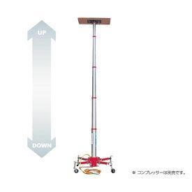 北海道・個人宅配送不可 リフトマン 荷台高さ:0m83cm 〜 3m00cm 簡単設置 昇降式 LM-300 アルインコ アR 送料無料 代引不可
