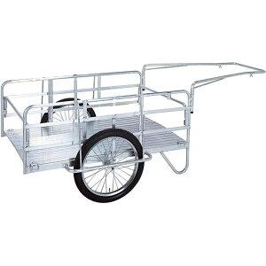 個人宅配送不可 折りたたみ式リヤカー 荷台寸法 600mm × 900mm S8A1S 軽量 収納 運搬 台車 日本製 アルインコ アR 代引不可