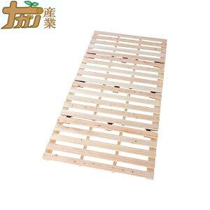 ひのきすのこ四つ折りベッド ダブル セパレードタイプ 140×200cm 四つ折り すのこベッド ナガノ産業 ナG 代引不可