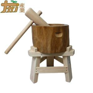 木製臼キネセット 1升用 専用木台付き 餅 臼 キネ きね 木台 杵 ナガノ産業 ナG 代引不可 up
