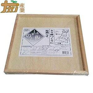 シナベニヤ製 四方枠のし板 1升用 36×36cm 餅 ナガノ産業 ナG 代引不可