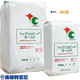ココピートオールド 4cb 東都興業 土壌改良剤 天然ココナツ繊維 タ種 送料無料 代引不可
