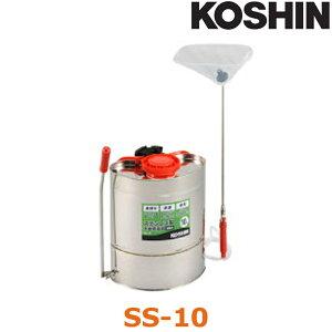 背負式ステンレス製手動噴霧器 SS-10 ステンレス製タンク 安定感抜群 工進 バッテリー 電動 噴霧 シB 代引不可