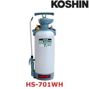 蓄圧式噴霧器 HS-701WH Wピストン方式 片手操作レバー Y型ハンドル 工進 バッテリー 電動 噴霧 シB 代引不可