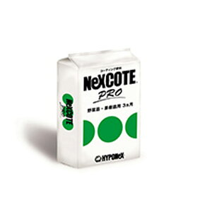 ネクスコートプロ 野菜苗・果樹苗用 3ヵ月 14-7-14 25kg 肥料 農園 NeXCOTE 畑 作物 ハイボネックス HYPONEX タ種 送料無料 代引不可