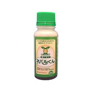 ネバルくん 液体 100g ファイトクローム 低コスト 収量 品質 肥料 水稲 大豆 種子 作物 農業 農園 園芸 畑 新ク D