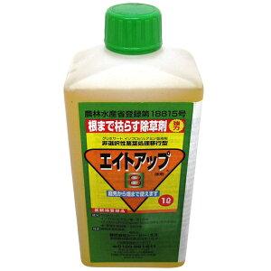 グリホサート系 除草剤 エイトアップ 1L 1入 濃縮-薄めて使うタイプ イN 送料無料 代引不可