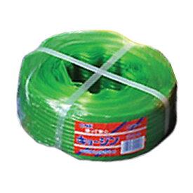 10個 キョ—ジンバンド No.324 兼用 緑 500m × 15mm 4本 × 3芯 ビニールハウス 用 バンド タ種 送料無料 代引不可
