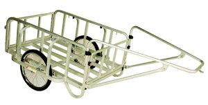 倉庫 ハラックス アルミ 製 大型リヤカー 輪太郎 BS-1208II 防J 個人宅配送不可 代引不可
