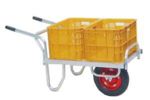 個人宅配送不可 離島配送不可 ハラックス コン助 アルミ製 平形一輪車 CNB-40D 20kgコンテナ2個用 ブレーキ付 防J 代引不可