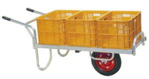 個人宅配送不可 離島配送不可 ハラックス コン助 アルミ製 平形一輪車 CN-60DN 20kgコンテナ3個用 ノーパンク 防J 代引不可