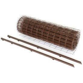 [個人宅配送不可特価] [ブラウン 茶] アニマルフェンス 1.2×20m フェンス(金網)と支柱11本のセット プラスワイズ 太陽光発電 ドッグラン シN直送 BRF12