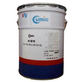 20L キューミック 水溶性コンバインチェンオイル チェーンオイル 新日本油脂工業 オK 代引不可