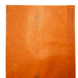 5000枚 果実袋 なし クメロー引 20型 長十郎・幸水 143×180 タ種D