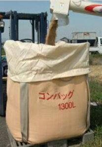 個人宅配送不可 コンバッグ 800L PPタイプ 自立式の米収穫袋 小泉製麻 K麻 送料無料 代引不可