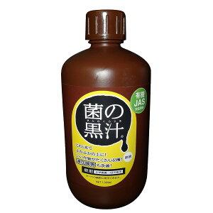 菌の黒汁 1L 肥料 イN 送料無料 代引不可