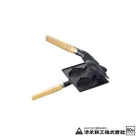 池永鉄工 たい焼器 (IH不可) たい焼きプレート 鯛焼き 鉄の器 南部池永 吉K 代引不可