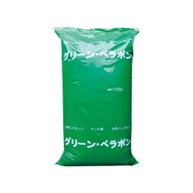 [個人宅配不可] グリーン・ベラボン 100L フジック 土地改良 培養土 ヤシの実 カットチップ グリーンベラボン 肥料 タ種 送料無料 代引不可