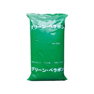 [個人宅配不可] グリーン・ベラボン 100L 20袋 フジック 土地改良 培養土 ヤシの実 カットチップ グリーンベラボン 肥料 タ種 送料無料 代引不可