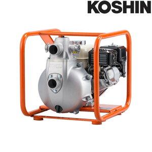 ハイデルスポンプ SERH-50V 高圧タイプ (ホンダGX200高回転) 最大揚程80m 重量34kg 工進 KOSHIN エンジンポンプ 散水 灌水 シB 送料無料 代引不可