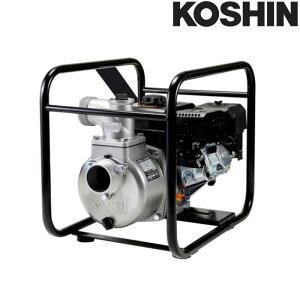 ハイデルスポンプ SEV-80X 4サイクルエンジン (工進K180) 全揚程27m 重量28.7kg 工進 KOSHIN エンジンポンプ 散水 洗浄 シB 送料無料 代引不可
