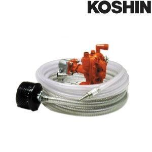 単体 ダッシュポンプ GB-13T 口径13mm 回転数750〜900rpm 常用水量40〜50L/分 工進 KOSHIN ギヤ?ポンプ トラクター 洗車 散水 給水 シB 代引不可