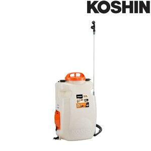 充電式噴霧器 SLS-15HN (バッテリー・充電器なし) 容量15L 最高圧力1.0MPa [自在一頭口噴口 / 縦型二頭噴口] 工進 KOSHIN 背負式 散布 シB 代引不可
