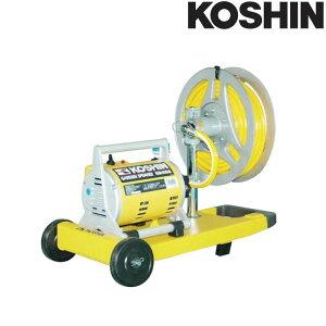 電動噴霧器 ガーデンスプレーヤー MS-252R 250W ノズル長さ54cm [リール付] 重量15.5kg 工進 KOSHIN 消毒 除草 散布 シB 代引不可