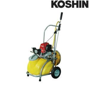 エンジン式小型動噴 MS-ERH25TH85 ホース8.5mm径 20m 25Lタンクキャリー付 4サイクルエンジン 重量22kg 工進 KOSHIN 除草 散布 シB 代引不可