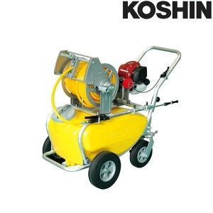 エンジン式小型動噴 MS-ERH50TH85 ホース8.5mm径 50m 50Lタンクキャリー付 4サイクルエンジン 重量40kg 工進 KOSHIN 除草 散布 シB 代引不可