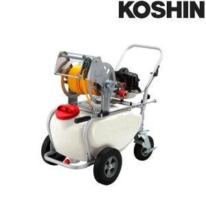 エンジン動噴 ES-50T ホース6mm径 50m 50Lタンクキャリー付 2サイクルエンジン 重量35.5kg ガーデンスプレーヤー 工進 KOSHIN 除草 散布 シB 代引不可