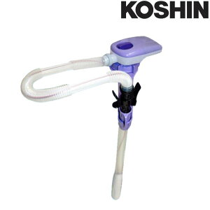 [10個] 電池式 灯油ポンプ EP-303F 直付タイプ 自動停止 ノズル収納 吐出量8L/min 工進 KOSHIN シB 送料無料 代引不可