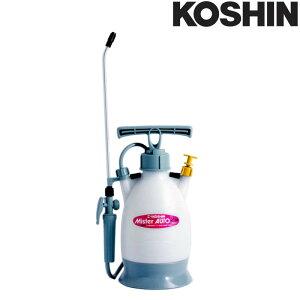 蓄圧式噴霧器 ミスターオート HS-251BT 容量2.5L 1段1頭口 ノズル長さ75cm [38cm + 延長パイプ37cm] 重量1.3kg 工進 KOSHIN 消毒 散布 シB 代引不可
