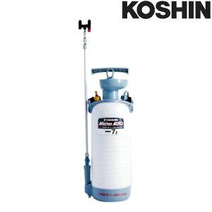 蓄圧式噴霧器 ミスターオート HS-707W 容量7L 4段2頭口 伸縮ノズル長さ 最長201cm 重量2.9kg 工進 KOSHIN 消毒 散布 シB 代引不可