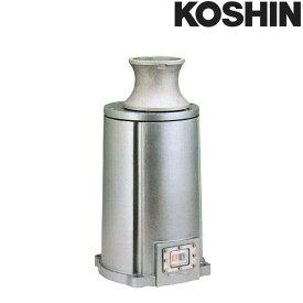 [受注生産品] 船舶用ウインチ イカール RENS-7524 750W [縦型] 重量30.5kg 工進 KOSHIN アンカー ウインチ シB 送料無料 代引不可
