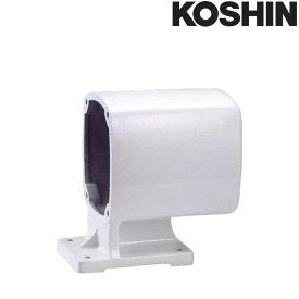 イカール用BOX REF-300 横型 [適用機種: REL-2512,2524,4024,4024L] 工進 KOSHIN 船舶用ウインチ 巻き上げ作業 シB 送料無料 代引不可
