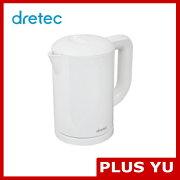 【送料無料】ドリテックPO-323WT電気ケトル「ラミン」(ホワイト)【在庫目安:お取り寄せ】
